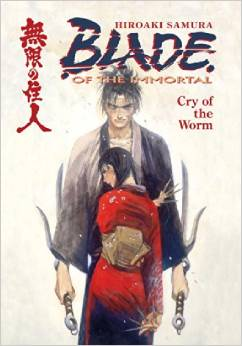 Hiroaki Samura: Blade of the Immortal, Vol 2: Cry of the Worm (käytetty)