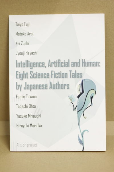 Intelligence, Artificial and Human: Eight Science Fiction Tales by Japanese Authors (käytetty)